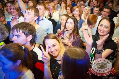 Чиж & Co, 21 мая 2015 - Ресторан «Максимилианс» Казань - 27