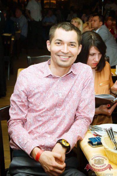 Чиж & Co, 21 мая 2015 - Ресторан «Максимилианс» Казань - 30