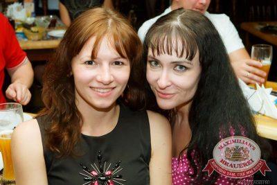 Чиж & Co, 21 мая 2015 - Ресторан «Максимилианс» Казань - 31