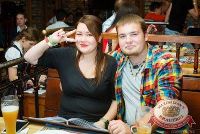 Чиж & Co, 21 мая 2015 - Ресторан «Максимилианс» Казань - 34