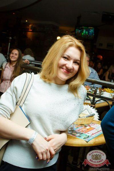 Чиж & Co, 21 мая 2015 - Ресторан «Максимилианс» Казань - 36