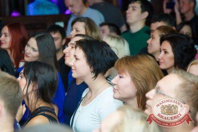Чиж & CO, 19 ноября 2015 - Ресторан «Максимилианс» Казань - 14