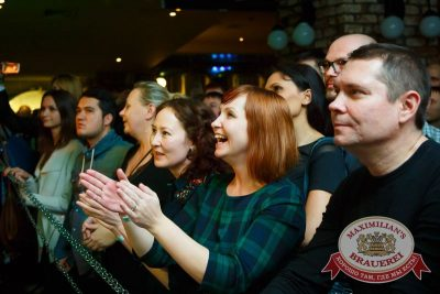 Чиж & CO, 19 ноября 2015 - Ресторан «Максимилианс» Казань - 15