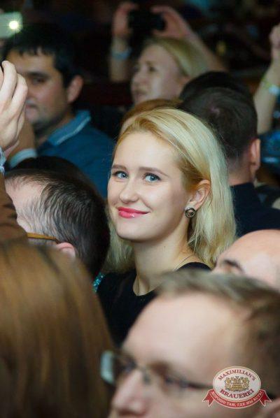 Чиж & CO, 19 ноября 2015 - Ресторан «Максимилианс» Казань - 17