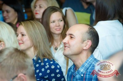 Чиж & CO, 19 ноября 2015 - Ресторан «Максимилианс» Казань - 21