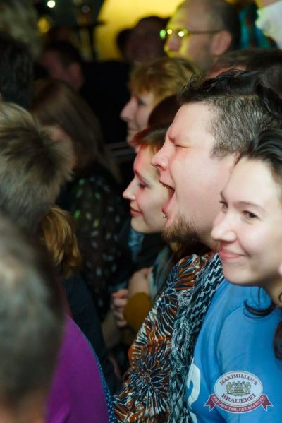 Чиж & CO, 19 ноября 2015 - Ресторан «Максимилианс» Казань - 25
