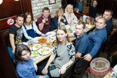 Чиж & CO, 19 ноября 2015 - Ресторан «Максимилианс» Казань - 28