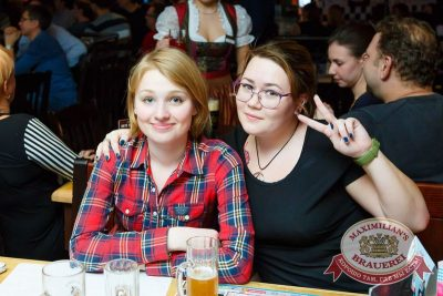Чиж & CO, 19 ноября 2015 - Ресторан «Максимилианс» Казань - 30