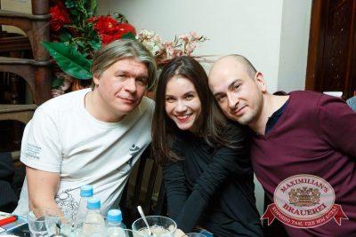 Чиж & CO, 19 ноября 2015 - Ресторан «Максимилианс» Казань - 31