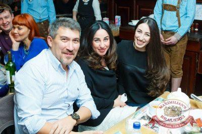 Чиж & CO, 19 ноября 2015 - Ресторан «Максимилианс» Казань - 32