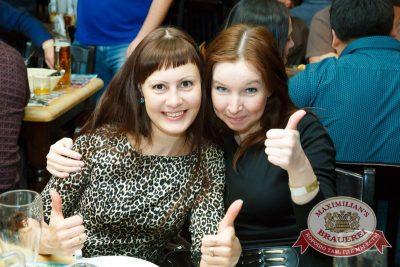 Чиж & CO, 19 ноября 2015 - Ресторан «Максимилианс» Казань - 33