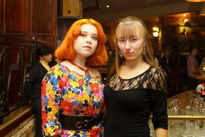 Чиж и Ко, 18 октября 2012 - Ресторан «Максимилианс» Казань - 14