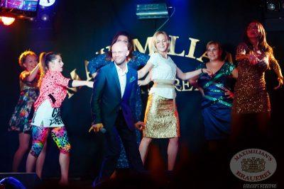 Comedy Woman, 31 октября 2013 - Ресторан «Максимилианс» Казань - 01