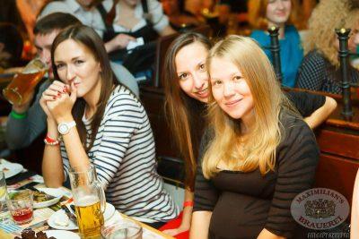 Comedy Woman, 31 октября 2013 - Ресторан «Максимилианс» Казань - 07