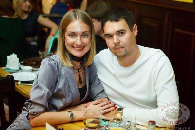 Comedy Woman, 31 октября 2013 - Ресторан «Максимилианс» Казань - 08