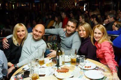 Comedy Woman, 31 октября 2013 - Ресторан «Максимилианс» Казань - 16