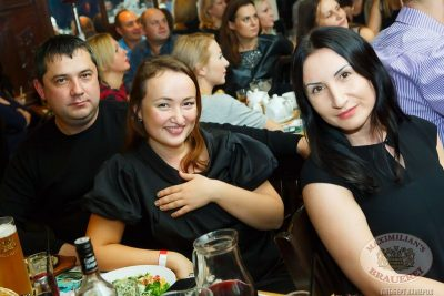 Comedy Woman, 31 октября 2013 - Ресторан «Максимилианс» Казань - 19