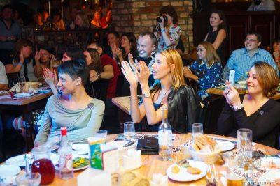 Comedy Woman, 31 октября 2013 - Ресторан «Максимилианс» Казань - 21