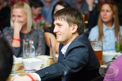 Comedy Woman, 31 октября 2013 - Ресторан «Максимилианс» Казань - 22