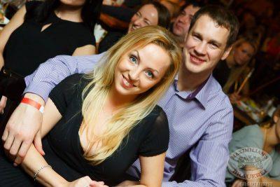 Comedy Woman, 31 октября 2013 - Ресторан «Максимилианс» Казань - 26