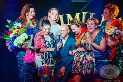 Comedy Woman, 31 октября 2013 - Ресторан «Максимилианс» Казань - 33