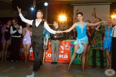«Давайте потанцуем»: первый конкурсный день, 15 мая 2013 - Ресторан «Максимилианс» Казань - 01