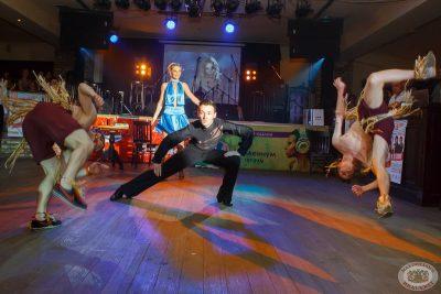 «Давайте потанцуем»: первый конкурсный день, 15 мая 2013 - Ресторан «Максимилианс» Казань - 05