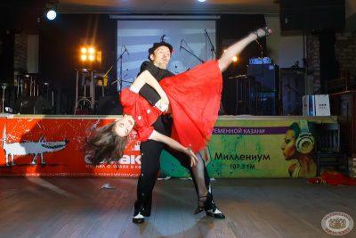 «Давайте потанцуем»: первый конкурсный день, 15 мая 2013 - Ресторан «Максимилианс» Казань - 06