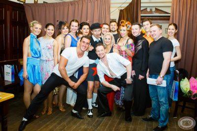 «Давайте потанцуем»: первый конкурсный день, 15 мая 2013 - Ресторан «Максимилианс» Казань - 08