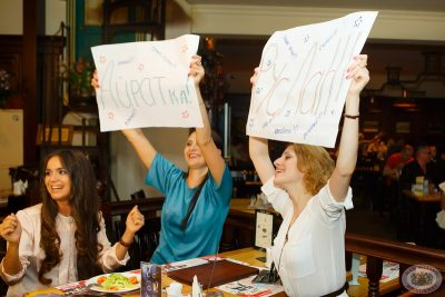«Давайте потанцуем»: первый конкурсный день, 15 мая 2013 - Ресторан «Максимилианс» Казань - 09