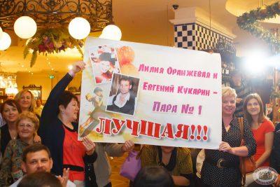 «Давайте потанцуем»: первый конкурсный день, 15 мая 2013 - Ресторан «Максимилианс» Казань - 10