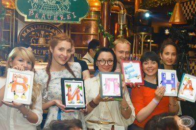 «Давайте потанцуем»: первый конкурсный день, 15 мая 2013 - Ресторан «Максимилианс» Казань - 11