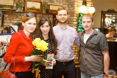 «Давайте потанцуем»: первый конкурсный день, 15 мая 2013 - Ресторан «Максимилианс» Казань - 16
