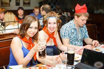«Давайте потанцуем»: первый конкурсный день, 15 мая 2013 - Ресторан «Максимилианс» Казань - 17