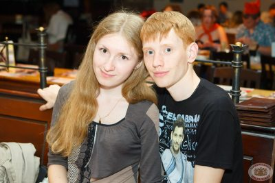 «Давайте потанцуем»: первый конкурсный день, 15 мая 2013 - Ресторан «Максимилианс» Казань - 20