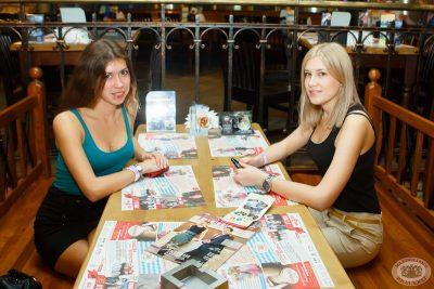 «Давайте потанцуем»: первый конкурсный день, 15 мая 2013 - Ресторан «Максимилианс» Казань - 21