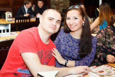 «Давайте потанцуем»: первый конкурсный день, 15 мая 2013 - Ресторан «Максимилианс» Казань - 24