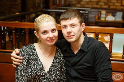 «Давайте потанцуем»: первый конкурсный день, 15 мая 2013 - Ресторан «Максимилианс» Казань - 28