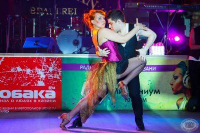 «Давайте потанцуем»: третий конкурсный день, 29 мая 2013 - Ресторан «Максимилианс» Казань - 01