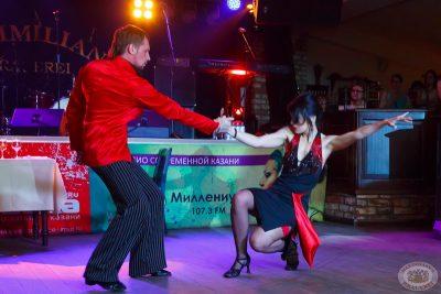«Давайте потанцуем»: третий конкурсный день, 29 мая 2013 - Ресторан «Максимилианс» Казань - 03