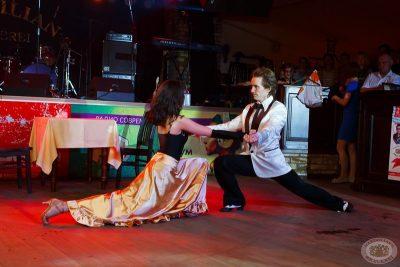 «Давайте потанцуем»: третий конкурсный день, 29 мая 2013 - Ресторан «Максимилианс» Казань - 04