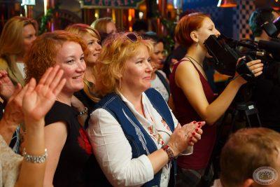 «Давайте потанцуем»: третий конкурсный день, 29 мая 2013 - Ресторан «Максимилианс» Казань - 11