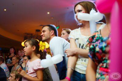 «Давайте потанцуем»: третий конкурсный день, 29 мая 2013 - Ресторан «Максимилианс» Казань - 12