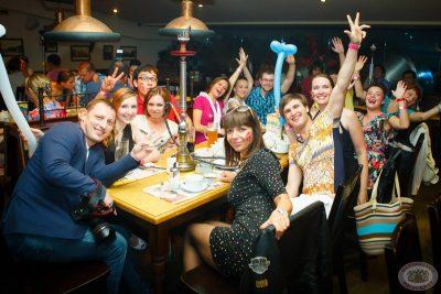 «Давайте потанцуем»: третий конкурсный день, 29 мая 2013 - Ресторан «Максимилианс» Казань - 29