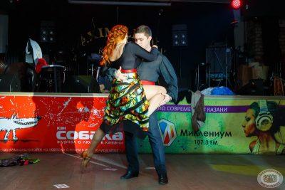 «Давайте потанцуем»: второй конкурсный день, 22 мая 2013 - Ресторан «Максимилианс» Казань - 01