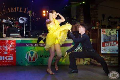 «Давайте потанцуем»: второй конкурсный день, 22 мая 2013 - Ресторан «Максимилианс» Казань - 02