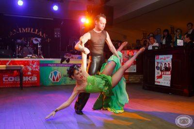 «Давайте потанцуем»: второй конкурсный день, 22 мая 2013 - Ресторан «Максимилианс» Казань - 04