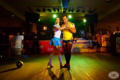 «Давайте потанцуем»: второй конкурсный день, 22 мая 2013 - Ресторан «Максимилианс» Казань - 05