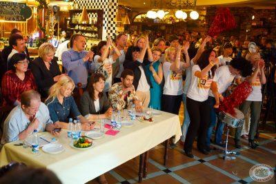 «Давайте потанцуем»: второй конкурсный день, 22 мая 2013 - Ресторан «Максимилианс» Казань - 08