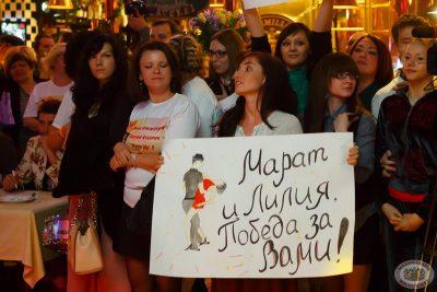 «Давайте потанцуем»: второй конкурсный день, 22 мая 2013 - Ресторан «Максимилианс» Казань - 21